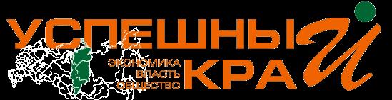 """Журнал """"Успешный край"""""""